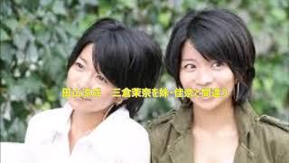 女優の三倉茉奈(31)が23日、都内で行われた出演舞台「土佐堀川 近...