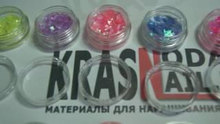 Слюда в интернет-магазине krasnodar-nail.ru