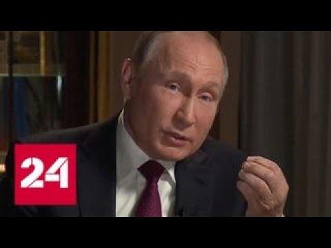 Смотреть Путин рассказал, что иногда Песков