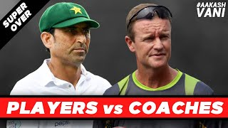 Did YOUNIS KHAN point a KNIFE at his COACH? | Super Over | Players vs Coaches CONTROVERSIES