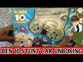 Ben10 remote control twister stunt car    Ben 10    remote control car    360 diggry rotate car