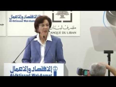 H.E. Dr. Rima Khalaf, at the Opening Ceremony in AEF 2013