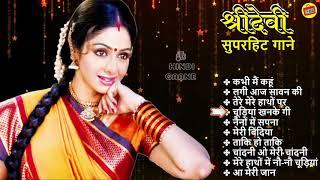 💕hits Of Sridevi Hindi Songs 🆕Sridevi Hit Hindi Mp3 Songs Free Download Must See!