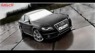 Граффити Вконтакте #2 Audi s4(Подписываемся на канал, скоро следующее видео. Ставим лайки. Пишем в комментариях отзывы. Рисовал Рома Васи..., 2013-06-13T07:09:16.000Z)