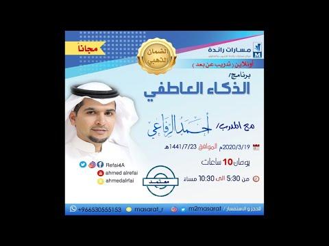 تحميل كتاب استقالة رئيس عربي جلال عامر pdf