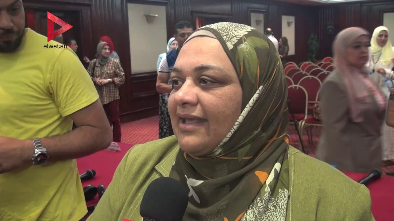 الوطن المصرية:دراسة: الاكتئاب في المرتبة الأولي ضمن الاضطرابات النفسية في المجتمع