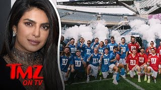 Priyanka Chopra Rents Out Soldier Field for Nick Jonas' Birthday | TMZ TV