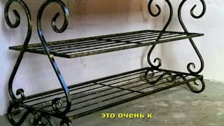 Кованая скамейка с полками для обуви, стеллаж в прихожую из металла обувный