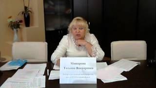 """Вебинар """"Современный урок в условиях ФГОС"""" (12.09.2014)"""