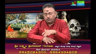 Self cure for Arthritis and joint pain -Ep248 03-Jan-2019