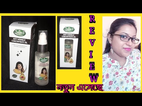 The Soumi's Anti Wrinkle Concentrate Oil/Honest Review Demo/