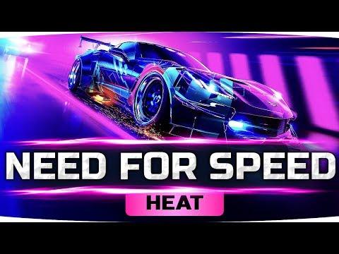 НОВАЯ NFS ВЫШЛА! ● Безумные Погони Возвращаются ● Need For Speed: Heat #1