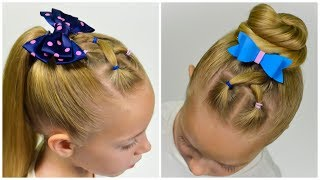 2 Quick & Easy Heatless Hairstyles - PONYTAIL & BUN with elastics ✿ Quick  hairstyle for girl #57