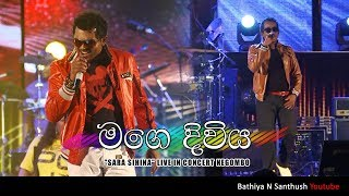 mage diviya live love can make you feel bathiya santhush
