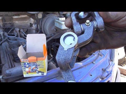 Замена карданного рулевого вала ГАЗель Соболь