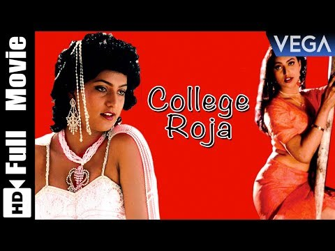 College Roja Tamil Full Movie | Tamil Superhit Movies