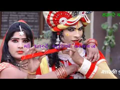 Dj Remix Bhajan //akrati Shastri Kason Etah //maa Sharde Studio Kasganj //9411433429