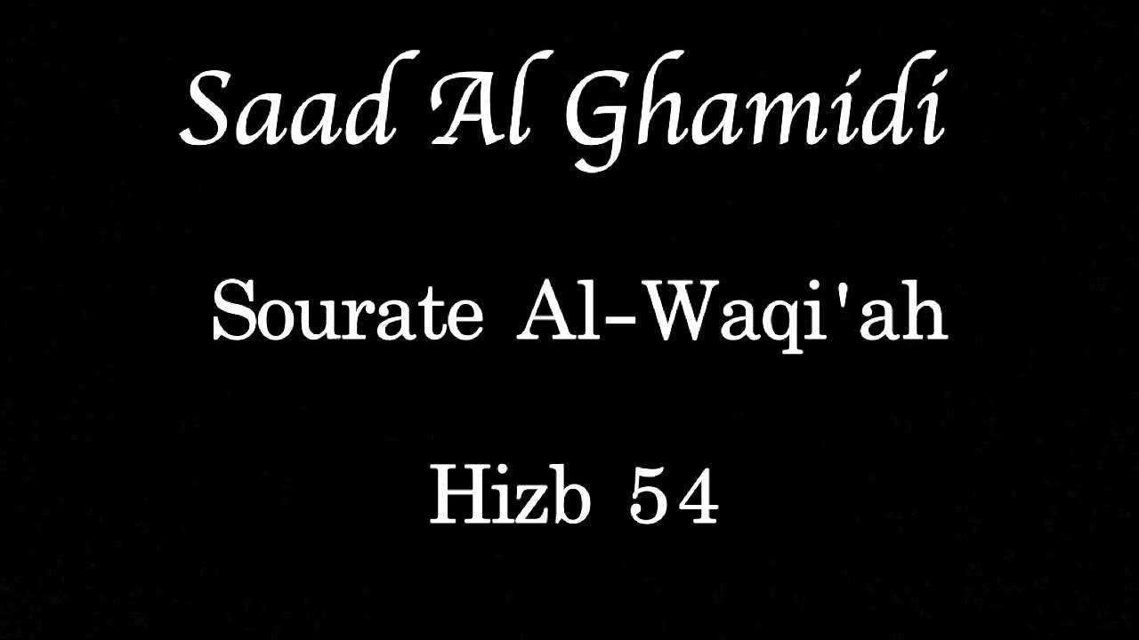 60 hizb al ghamidi mp3