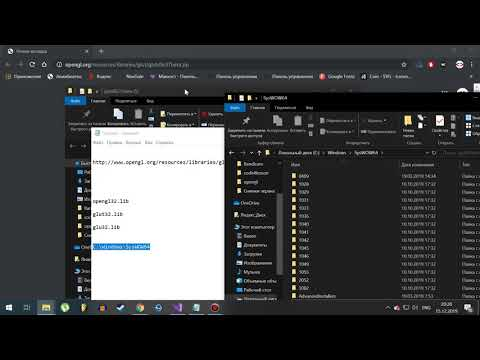 Как установить библиотеку OpenGL в Visual Studio // Установка библиотек в Visual Studio.