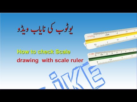 How to take scale from hard copy drawing with architect scale ruler
