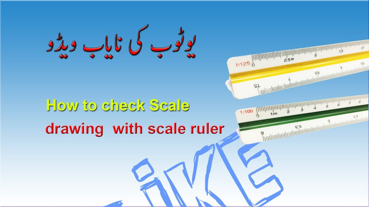 worksheet Architect Scale Worksheet how to take scale from hard copy drawing with architect ruler ruler