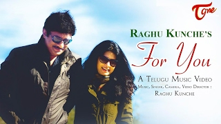 Velantine's day Special song by Mr.Raghu Kunche