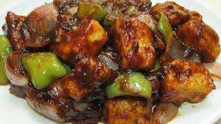 Chilli paneer starter recipe/How to make restaurant style chilli paneer recipe in hindi