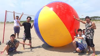 A Game with a Super-Giant 12-foot Beachball…and Its Ridiculous Power Lol