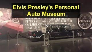 Touring the Elvis Presley estate car museum etc - HOWR