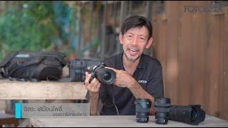 Nikon Z6 II Review by Fotoinfo