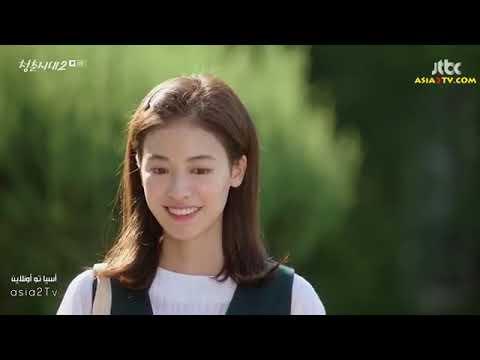 المسلسل الكوري عصر الشباب الجزء الثاني الحلقة 8