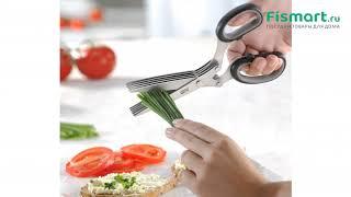 Покупки для кухни   Ножи: обзор Ножницы для измельчения зелени Gefu 12660, купить, цена   fismart.ru