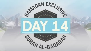 The Pride Before the Fall - Ramadan Exclusive - Nouman Ali Khan