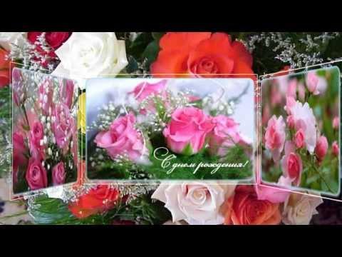 Льняной свадьбой, картинки саида с днем рождения