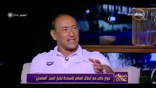 مساء dmc - د.أسامة أحمد ممتاز