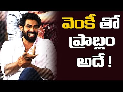 Venky looks at me, not the film - Rana - TV9 Today