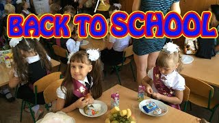 BACK TO SCHOOL Мой ПЕРВЫЙ Класс ШКОЛА My First Class video for children and kids