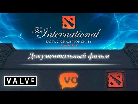 видео: the international 2012: Фильм (ru Дубляж)