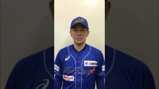 2017年石川ミリオンスターズ片田敬太郎フィジカルパフォーマンスコーチ決意表明