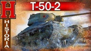 T-50-2 - najbardziej upierdliwy komar :) Nostalgicznie - World of Tanks
