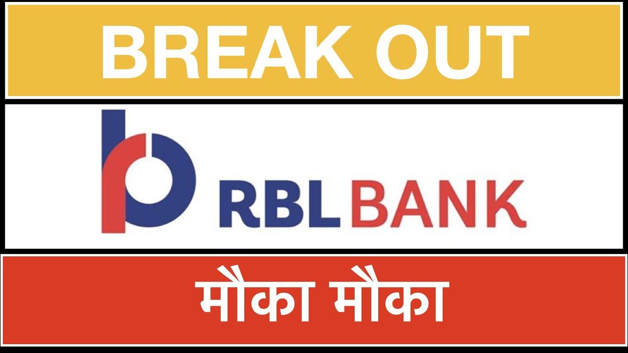 RBL BANK SHARE | RBL BANK SHARE NEWS | RBL BANK LATEST NEWS | RBL BANK SHARE ANALYSIS | - YouTube
