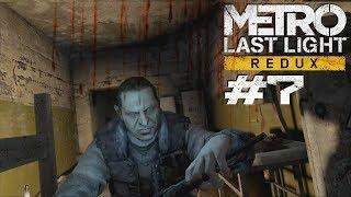 СПАС ОТ ИЗНАСИЛОВАНИЯ! 😱 • Metro Last Light Redux #7