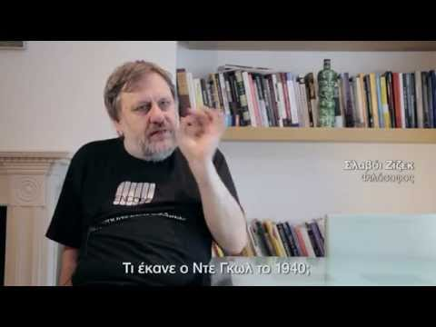 Zizek: The right to fight a democratically elected government