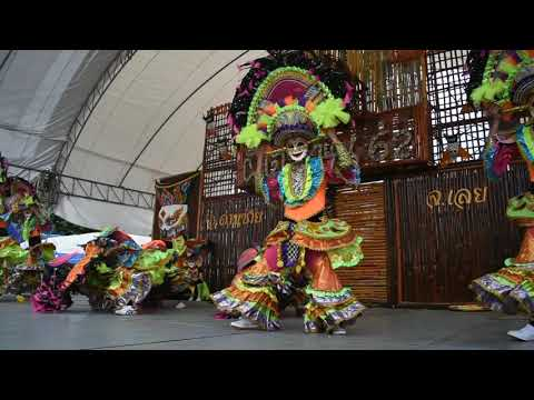 0 - Phi Ta Khon Festival 2020
