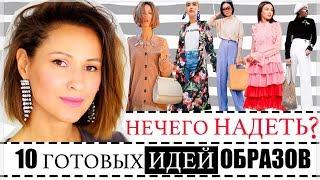 видео Как носить платье с кедами: секреты модного образа с фото