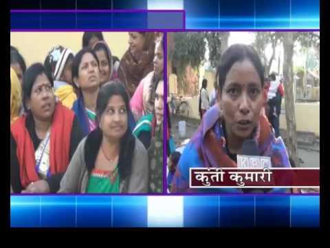 कस्तूरबा बालिका विद्यालय संध द्वारा भी किया गया विरोध प्रर्दशन ...