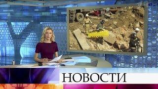 Выпуск новостей в 12:00 от 28.08.2019