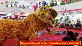 barongsai gong xi fa cai tahun baru imlek 2568 2017 tahun baru china di solo indonesia
