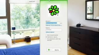 как начать пользоваться ICQ 7.2 - ВидеоУрок