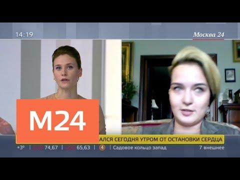 Смотреть фото В Москве задержаны двое подростков по делу о покушении на убийство - Москва 24 новости россия москва
